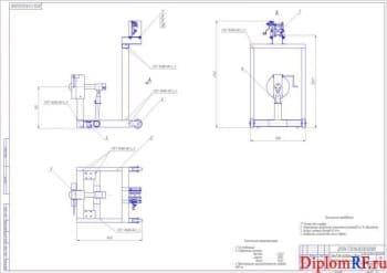 Дипломный проект совершенствования производственного процесса  с конструктивной разработкой стенда для обеспечения сборочно- разборочных  работ при ремонте двигателей автомобилей