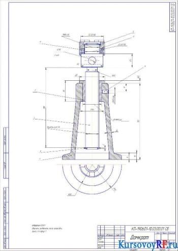 Создание производственной зоны ремонта для авторемонтного завода с разработкой поста разборки-сборки ведущих мостов