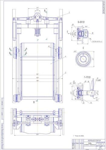 Модернизация известково-обжиговой печи марки ПШИ-100 с целью повышения производительности до 120т / сут.